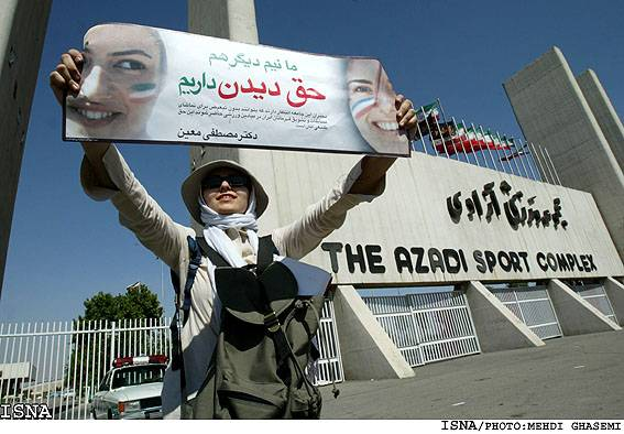 A woman protests outside The Azadi Stadium in Tehran, Iran